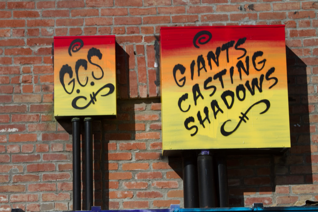 gcs giants casting shadows